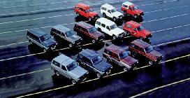 Esta era la completa familia Patrol en su momento álgido, allá por 1989.