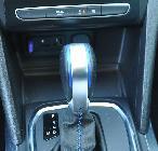 Botón R.S y cambio automático EDC, otros dos rasgos distintivos del modelo