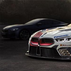 El BMW Serie 8 se desvelará en Lemans