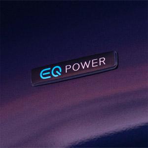 GLE Coupé EQ Power