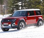 Novedades Land Rover