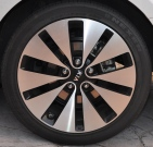 Kia Optima 1.7CRDi Emotion aut.